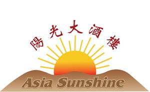 Asia Sunshine Restaurant - Augsburg